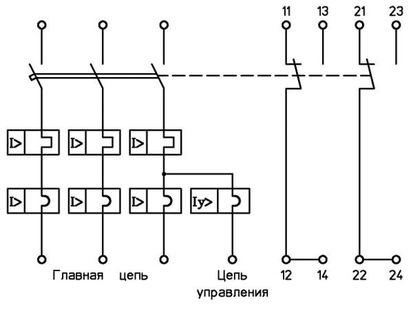 Рис.4 Принципиальная электрическая схема выключателя АП50БЗМТЗТС сдвумя свободными контактами вспомогательной цепи.
